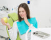 Annerley dentist tooth sensitivity
